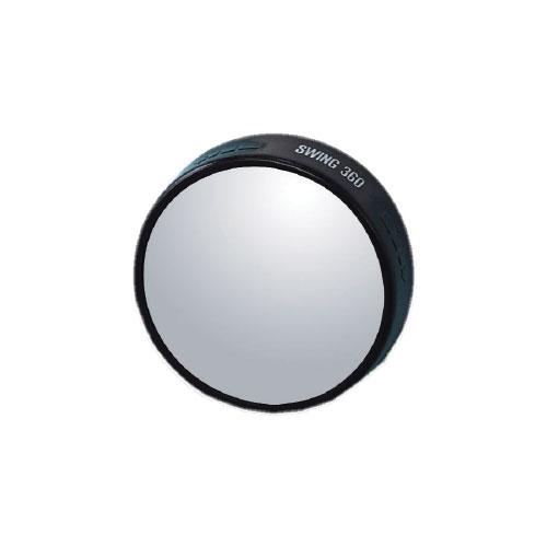 Zrkadlo spätné D 50 mm